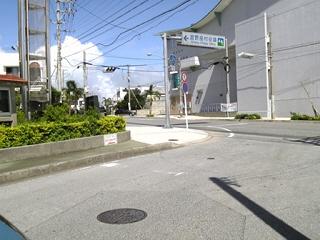宜野座村役場付近