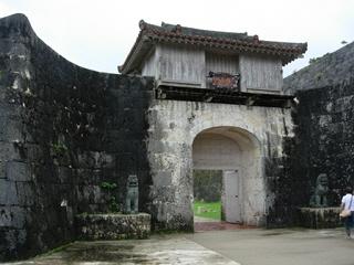 首里城(歓会門)