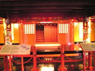首里城(正殿1階の御差床)