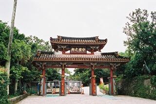 首里城(守礼門)