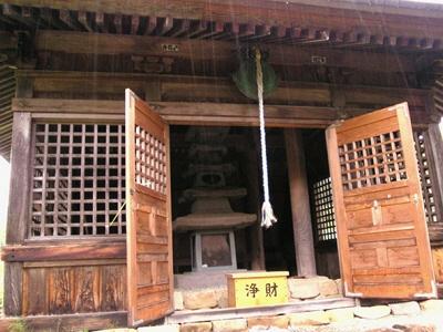徳一廟@磐梯町の慧日寺史跡