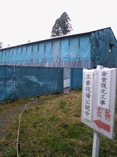 金堂復元工事中@磐梯町の慧日寺史跡