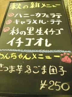 ドッグカフェ「K-STYLE」@会津若松