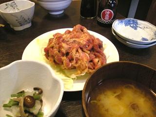 義経焼:牛若丸(ラム)@なみかた羊肉店