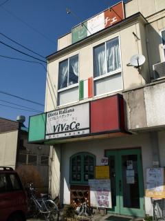 ViVaCe (ビバーチェ)