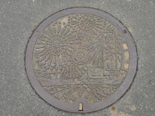 浅川町のマンホール