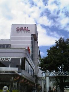 福島駅、S-PAL