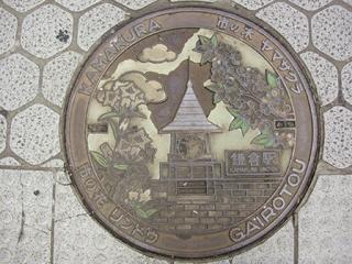 鎌倉市のマンホール(カラー)