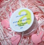 アンナトゥモール-ピュアUVベースクリーム-ミニ