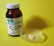 ヴァイタミンファクトリーC-250