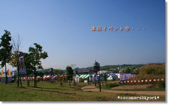 2008-10-18-公園