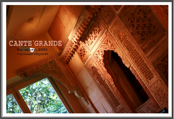 CANTE GRANDE-01