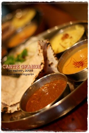 CANTE GRANDE-Lunch