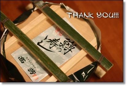 2008-12-13-鱒寿司