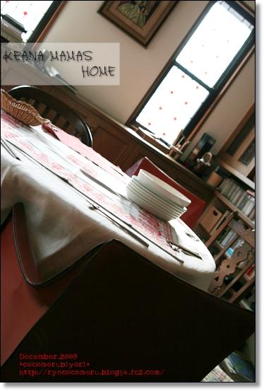 2008-12-24-イブランチ-01