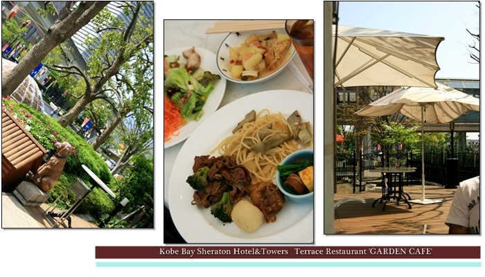 Terrace Restaurant GARDEN CAFE・