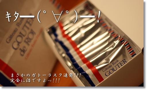 IMG_0615.jpg