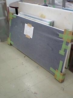 20090119091117