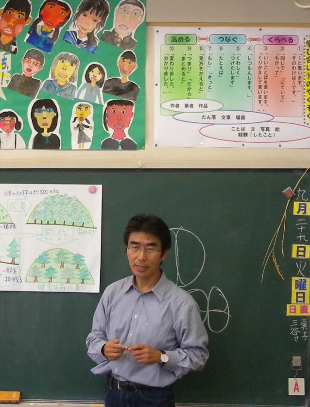 小学校02