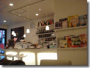 cafe ②