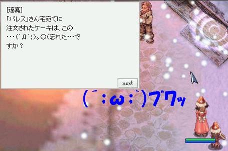 20061219.03.jpg