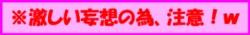 20061220103231.jpg