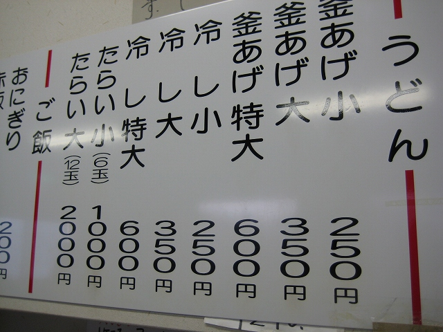 おやじ弁護士の日常(龍ちゃんブ...