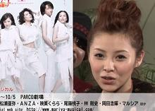 20080909 コラボ☆ラボ 松浦亜弥3