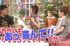 メレンゲの気持ち 松浦亜弥さん4