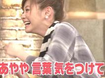 10月11日 メレンゲの気持ち 松浦亜弥さん5