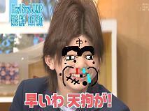 08.10.11. メレンゲの気持ち yamada