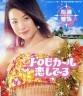 松浦亜弥 CD:トロピカ~ル恋して~る -