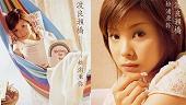 松浦亜弥 CD:渡良瀬橋