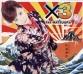 松浦亜弥 CD:X3(初回生産限定版)