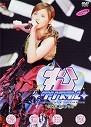 松浦亜弥 DVD:松浦亜弥コンサートツアー2004秋 ~◇松クリスタル◇代々木スペシャル~ -