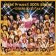 松浦亜弥 DVD:Hello! Project 2004 Winter ~CMON! ダンスワールド~