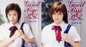 松浦亜弥 CD:GOOD BYE 夏男