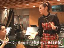 松浦亜弥さん専門ブログ あやや 11月11日放送コラボラボ65