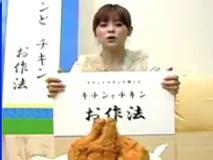 松浦亜弥さん専門ブログ あややキチンとチキン4