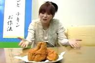 松浦亜弥さん専門ブログ あややキチンとチキン5