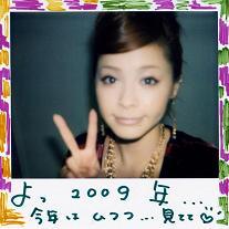 松浦亜弥さん専門ブログ 2009 pora あやや