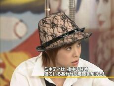 松浦亜弥さん専門ブログ gam うたばんトーク02