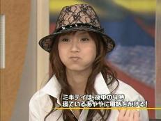 松浦亜弥さん専門ブログ gam うたばんトーク01