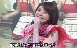 松浦亜弥さん専門ブログ あやや ミュージックフェア21 03