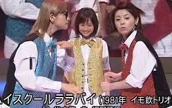 松浦亜弥さん専門ブログ あやや ミュージックフェア21 10