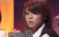 松浦亜弥さん専門ブログ あやや ミュージックフェア21 11