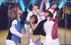 松浦亜弥さん専門ブログ あやや ミュージックフェア21 12
