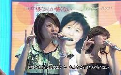 松浦亜弥さん専門ブログ あやや ミュージックフェア21 15