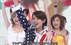 松浦亜弥さん専門ブログ あやや ミュージックフェア21 16