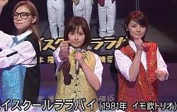 松浦亜弥さん専門ブログ あやや ミュージックフェア21 07